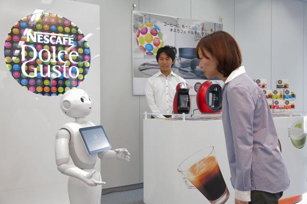 Nestle-robot-Japon