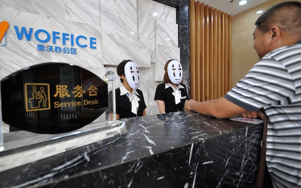 Chine-masque-travail