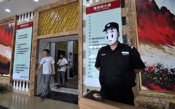 Masque-Chine